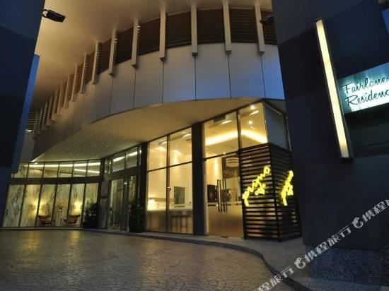 吉隆坡寶雲WTE服務公寓