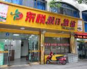 江陰東悅假日旅館
