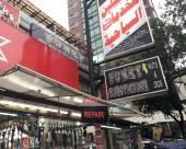 吉隆坡泛金幼兒酒店