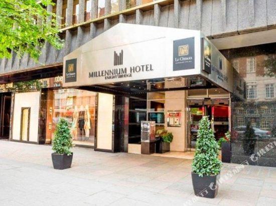 倫敦騎士橋千禧國際酒店(Millennium Hotel London Knightsbridge)