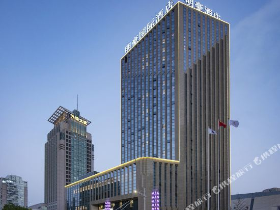 Ming Hao International Hotel