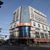 布丁(上海城隍廟老西門地鐵站店 )酒店預訂