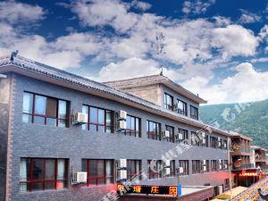 雲台山河塘莊園大酒店