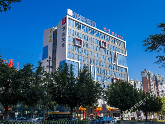 Echarm Hotel (Anxi Hengxing Bus Station)