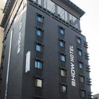 釜山海雲台秀酒店酒店預訂