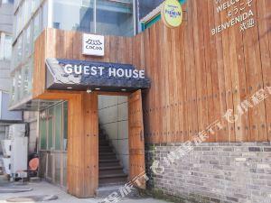 可可旅館(Cocoa Guesthouse)
