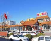 速8(北京良鄉北關區政府店)(原皇都大酒店)