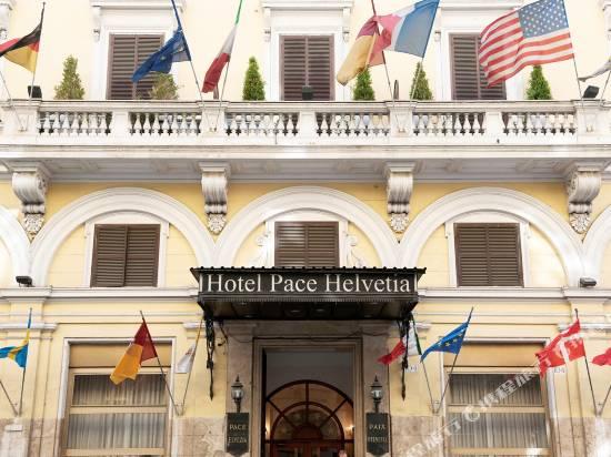 羅馬佩斯埃爾維緹亞酒店