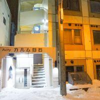 北海道札幌卡里多白石站前民宿酒店預訂