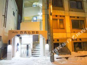 北海道札幌卡里多白石站前民宿(Hokkaido Sapporo Karido Shiroishi Ekimae)