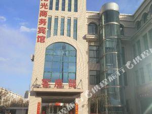 賀蘭荷蘭陽光商務賓館(原銀大湖城飯店C區)