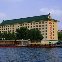 北京展覽館賓館酒店預訂