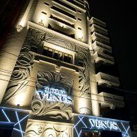 維納斯新時代酒店(僅限成人)酒店預訂