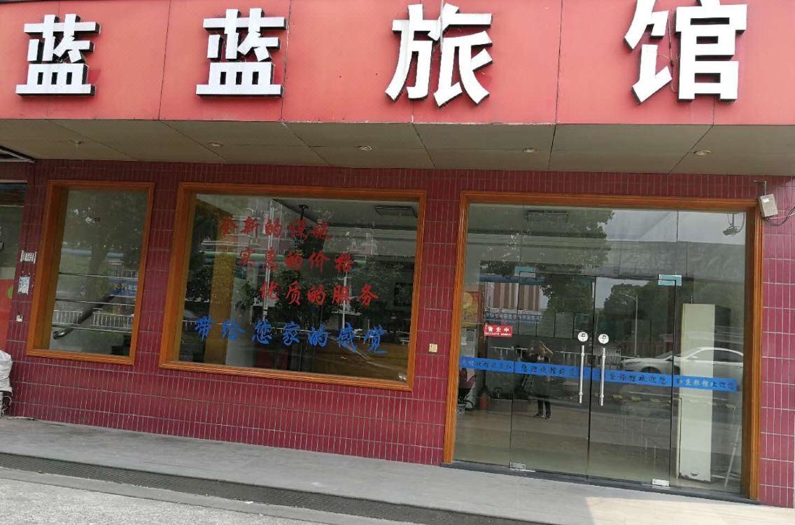 杭州紅墾旅館Hongken Hostel
