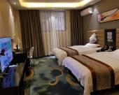新鄭瀾亭時尚酒店