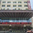 西藏美康國際大飯店