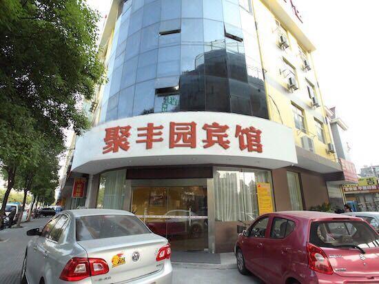 杭州聚豐園賓館Jufengyuan Hotel