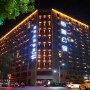 中衞鉑雅公館精品酒店