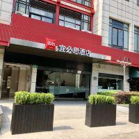 上海豫園宜必思酒店酒店預訂