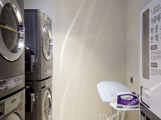 格拉斯麗首爾酒店(Hotel Gracery Seoul)洗衣服務