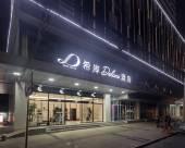希岸Deluxe酒店(成都春熙路太古裏店)