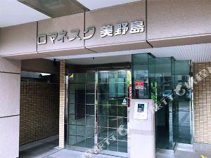 博多美野島宜居公寓