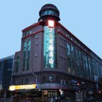 7天優品酒店(哈爾濱中央大街索菲亞教堂店)酒店預訂