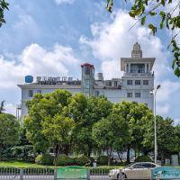 漢庭優佳酒店(上海方塔店)酒店預訂