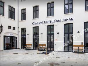 奧斯陸舒適卡爾約翰酒店