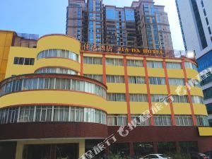 珠海佳達酒店(Super 8 (Zhuhai Jiada))