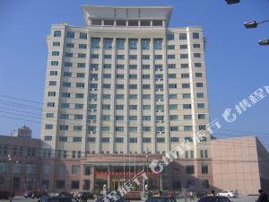 蕪湖華僑國際大酒店