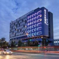桔子水晶酒店(北京酒仙橋店)酒店預訂