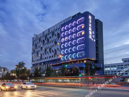 Crostal Orange Hotel Jiuxianqiao