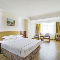 深圳新綠城酒店酒店預訂
