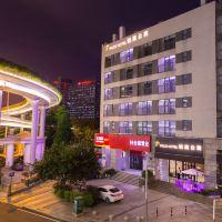 柏高酒店式公寓(廣州暨南大學店)酒店預訂
