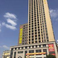 非繁富業假日酒店(中山富華道店)(原榮光假日酒店)酒店預訂