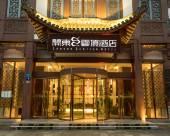 重慶開東雲頂酒店