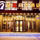 松原龍庭商務酒店