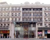 鉑頓國際公寓(佛山嶺南天地店)(原東方廣場店)