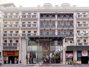 鉑頓國際公寓(佛山嶺南天地店)(原東方廣場店)(Poltton International Service Apartment (Foshan Lingnan Tiandi))