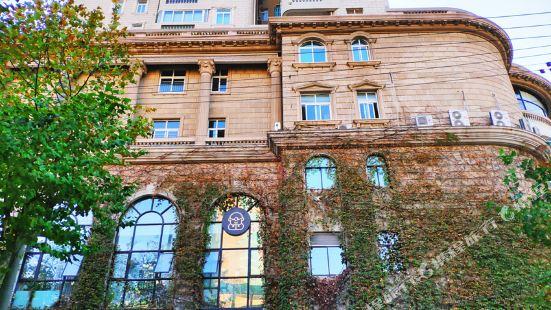Dasein Hotel & Spa Ergeng