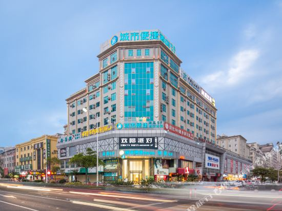 City convenient hotel humen wanda plaza store