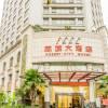 林城大酒店(貴陽黔靈公園店)
