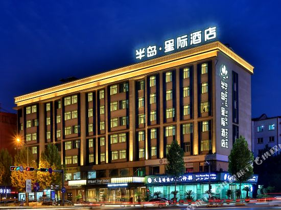 Byland Star Hotel (Yiwu International Trade City)