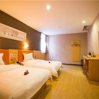 7天優品酒店(廣州車陂地鐵口店)酒店預訂