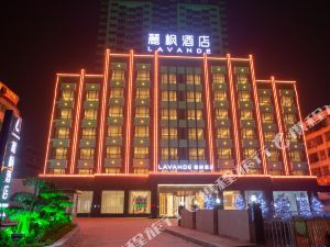 麗楓酒店(潮州潮楓路和諧雅筑店)
