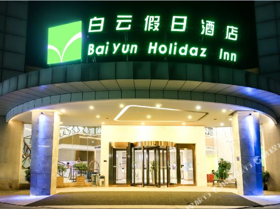 Guangzhou baiyun international airport baiyun holidaz inn