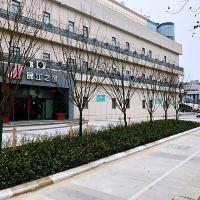 錦江之星(上海奉賢南橋環城東路地鐵站店)酒店預訂