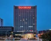 維也納國際酒店(淮安新城店)