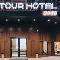 上海陸家嘴世博園亞朵酒店酒店預訂